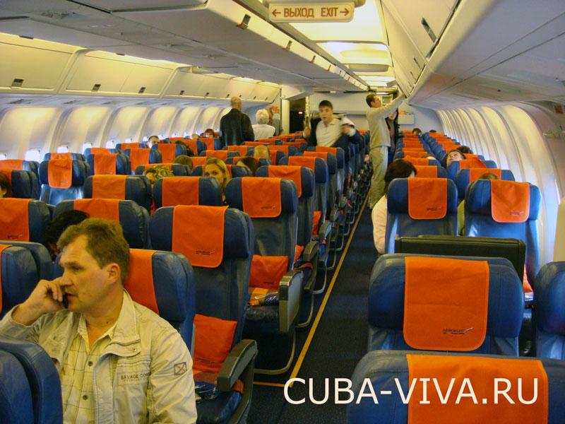Авиабилеты авиакомпании lufthansa и